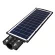 Napelemes, solar utcai, közvilágítási lámpa 60W